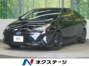 トヨタ プリウス Sツーリングセレクション セーフティーセンスP 黒革シート
