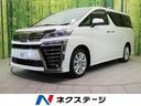 トヨタ/ヴェルファイア 2.5Z Aエディション 純正10型SDナビ