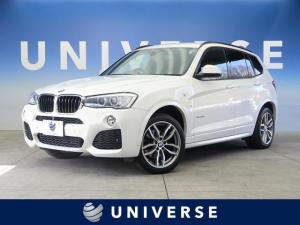 BMW X3 xDrive 20d Mスポーツ 禁煙車 革シート クルコン