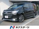 トヨタ/ノア Si ダブルバイビーII セーフティセンス 登録済未使用車