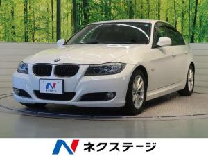 BMW 3シリーズ 320i 純正ナビ