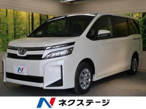 トヨタ ヴォクシー X 登録済み未使用車 両側パワスラ セーフティセンス