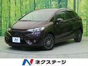 ホンダ/フィット 13G・特別仕様車Fパッケージ コンフォートエディション
