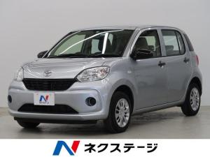 トヨタ パッソ X 衝突軽減装置/純正オーディオ/アイドリングストップ