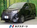 トヨタ/エスクァイア Gi プレミアムパッケージ ブラックテーラード 登録済未使用