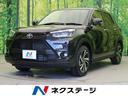 トヨタ/ライズ Z スマートアシスト ナビレディPKG 登録済未使用車 現行