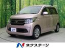 ホンダ/N-WGN G特別仕様車コンフォートパッケージ 純正ナビ シティブレーキ