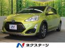 トヨタ/アクア X-アーバン 禁煙車 純正ナビ スマートキー