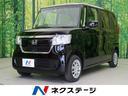 ホンダ/N-BOX G・Lホンダセンシング 4WD 衝突軽減装置 両側電動ドア