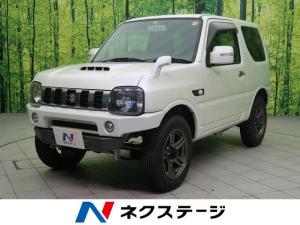 スズキ ジムニー ランドベンチャー 自社買取車 4WD MT車