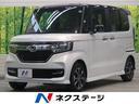 ホンダ/N-BOXカスタム G・Lホンダセンシング 届出済未使用車 両側電動スライドドア