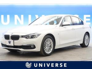 BMW 3シリーズ 320i xDrive ラグジュアリー 純正HDDナビ 禁煙