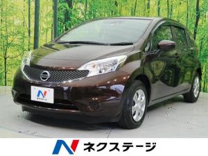 日産 ノート X DIG-S 衝突軽減ブレーキ 純正ナビ ワンセグ