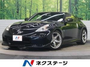 日産 フェアレディZ バージョンニスモ 特別仕様車 純正HDDナビ 純正19アルミ
