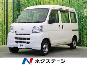 ダイハツ ハイゼットカーゴ スペシャル 社外SDナビ・フルセグTV・4WD・禁煙車