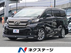 トヨタ ヴェルファイア 2.5Z Aエディション ゴールデンアイズ TRDエアロ