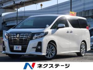 トヨタ アルファード 2.5S Aパッケージ タイプブラック 純正9型SDナビ