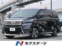 トヨタ/ヴェルファイア 2.5Z Gエディション モデリスタエアロ ムーンルーフ