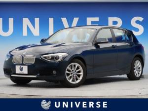 BMW 1シリーズ 116i スタイル 純正HDDナビ バックカメラ HID