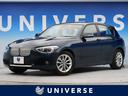 BMW/BMW 116i スタイル 純正HDDナビ バックカメラ HID
