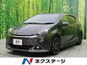 トヨタ アクア G G's LEDヘッドライト LEDフロントフォグ