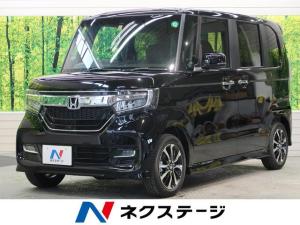 ホンダ N-BOXカスタム G・Lホンダセンシング 届出済未使用車 両側電動スライドドア