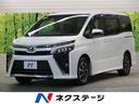 トヨタ/ヴォクシー ZS セーフティセンスC 両側電動ドア リアオートエアコン