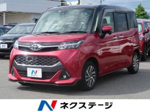 トヨタ タンク カスタムG S 純正SDナビ バックカメラ 禁煙車
