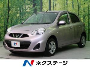 日産 マーチ X FOUR Vセレクション 4WD 純正SDナビTV