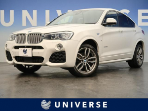 BMW X4 xDrive 28i Mスポーツ 革シート ACC 純正ナビ