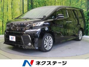 トヨタ ヴェルファイア 2.5Z Aエディション ゴールデンアイズ 純正10型ナビ