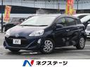 トヨタ/アクア Sスタイルブラック 社外ナビ バックカメラ ETC ドラレコ