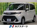 トヨタ/タンク X S スマートアシスト2 電動スライドドア 純正SDナビ