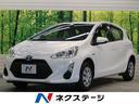 トヨタ/アクア L キーレスエントリー オーディオ