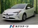 トヨタ/プリウス S 純正9型ナビ セーフティセンス バックカメラ 禁煙車