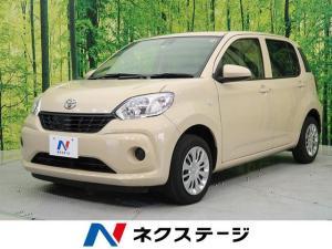 トヨタ パッソ X Lパッケージ・S スマートアシストII SDナビ