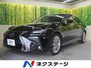 レクサス/GS GS300h バージョンL 禁煙車 セーフティセンス+ 黒革