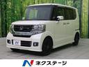ホンダ/N-BOXカスタム G特別仕様車SSブラックスタイルパッケージ 両側電動ドア