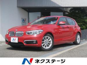 BMW 1シリーズ 118i スタイル 1オーナー 純正ナビ バックモニター