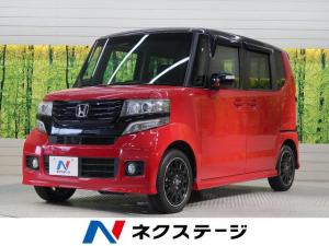ホンダ N-BOXカスタム 2トーンカラースタイル G特別仕様車ターボSSパッケージ