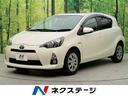 トヨタ/アクア G 純正7型SDナビ バックカメラ LEDヘッド