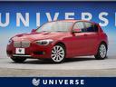 BMW/BMW 120i スタイル 純正HDDナビ バックカメラ HID