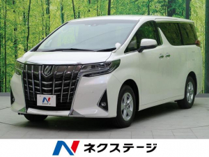トヨタ アルファード 2.5X 登録済み未使用車 両側電動スライド