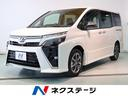 トヨタ/ヴォクシー ZS 煌II セーフティセンス 両側電動ドア LEDライト