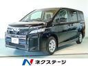 トヨタ/ヴォクシー X セーフティセンス 両側電動ドア レーンアシスト