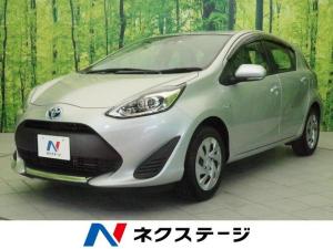 トヨタ アクア L 純正SDナビ・ワンオーナー・バックモニター・禁煙車