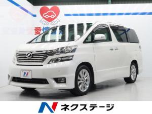 トヨタ ヴェルファイア 2.4Z プラチナムセレクション 両側電動 7人乗り