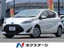トヨタ/アクア S セーフティセンス コーナーセンサー 社外ナビ