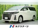トヨタ/アルファード 2.5S Aパッケージ 登録済未使用車 両側電動スライドドア