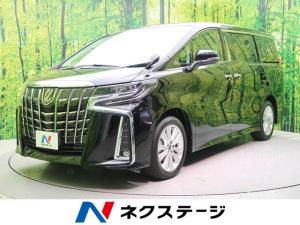トヨタ アルファード 2.5S Aパッケージ ムーンルーフ セーフティセンス